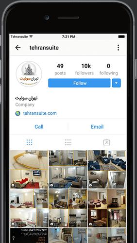تهران سوئیت را در شبکه های اجتماعی دنبال کنید