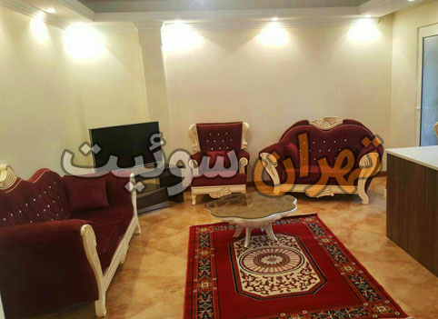 اجاره خانه مبله تهران