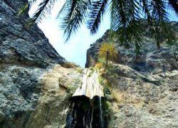 آشنایی با آبشارهای سیستان و بلوچستان (قسمت دوم)