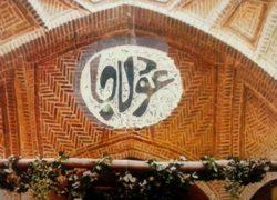 محله «عودلاجان» تهران را بشناسید + تصاویر محله