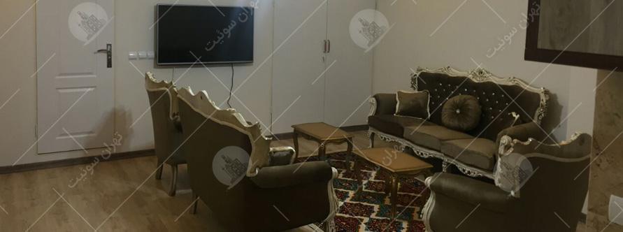 آپارتمان مبله آزادی (3)