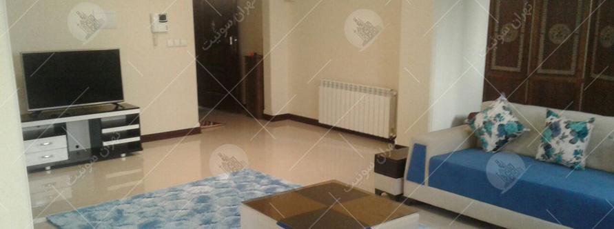 اجاره آپارتمان مبله در تهران – صادقیه