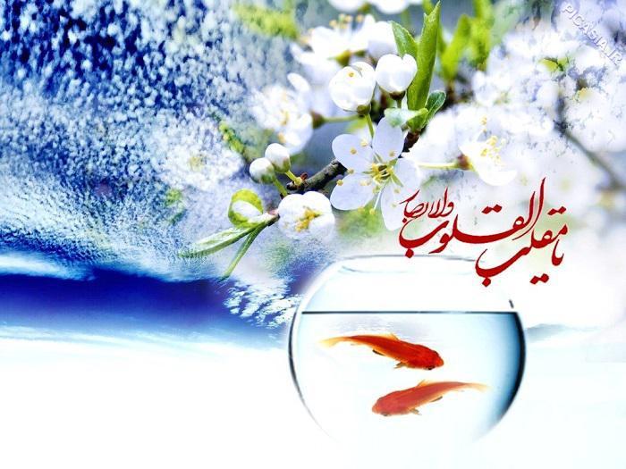 معرفی نمادهای اساطیری ایرانی در جشن نوروز (قسمت ۳)
