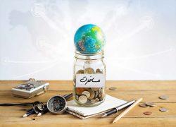 چگونه سفری ارزان داشته باشیم؟ + راهنمای دقیق و تصویری (قسمت ۲)