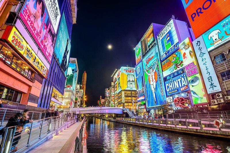 اوزاکا از خطرناک ترین شهرهای جهان برای سفر