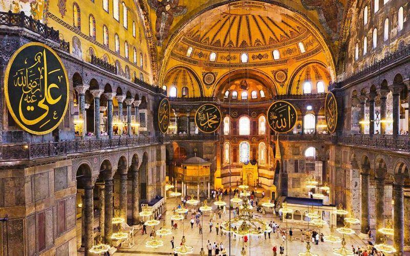 ایاصوفیه یکی از مکانهای دیدنی استامبول ترکیه