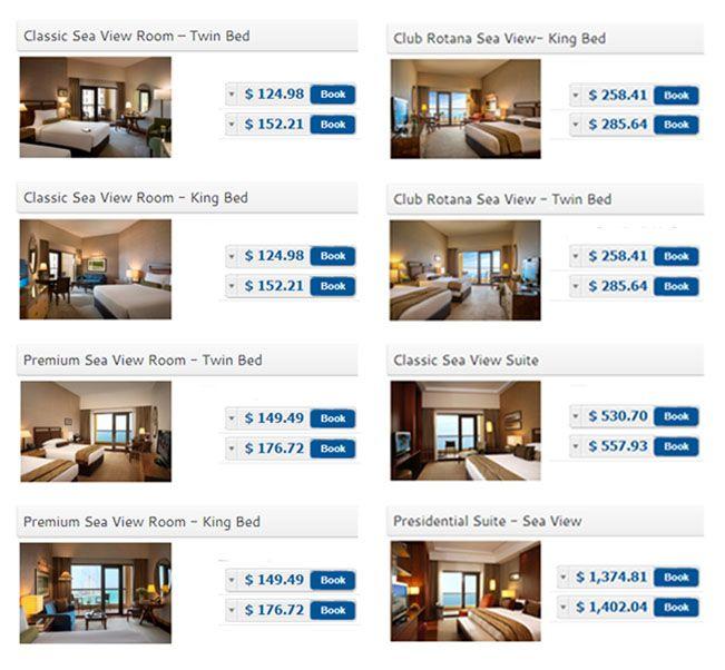 قیمت هتل امواج روتانا دبی
