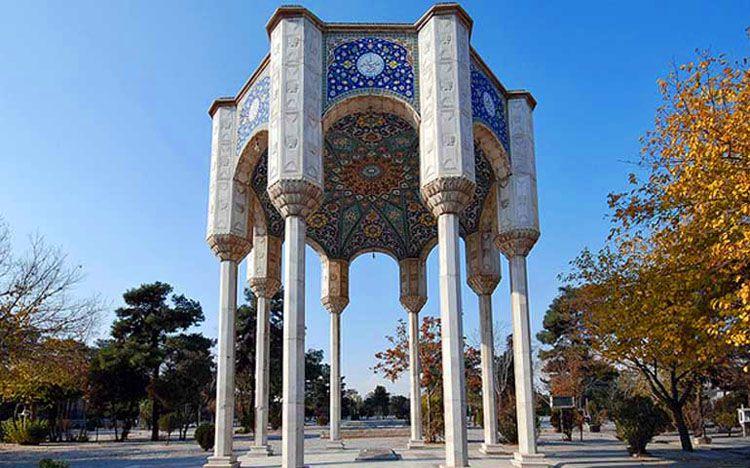 آرامگاه ابن بابویه؛ از مکان های دیدنی تهران