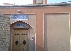 منزل سنتی زیبا و خاطره انگیز در اصفهان