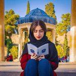 حافظیه در شیراز
