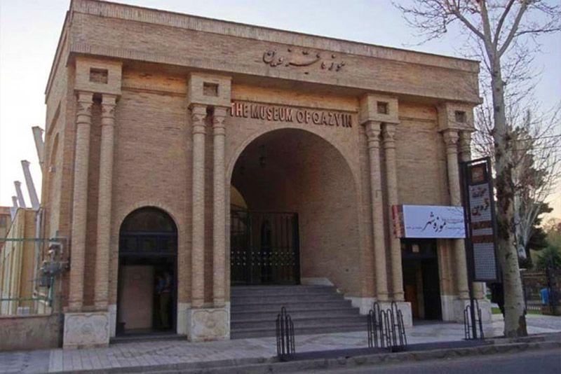 موزه شهر از ديدني هاي شهر قزوين