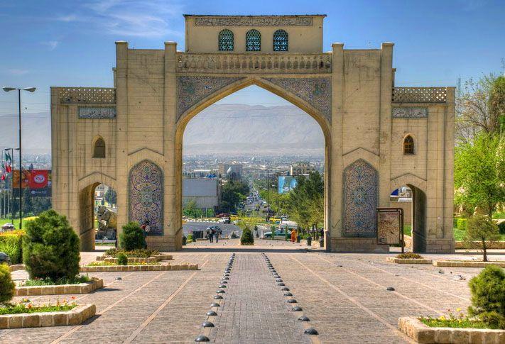 دروازه قرآن از دیدنی های شیراز عکس