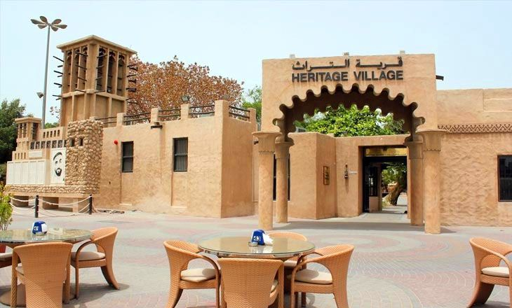 دهکده میراث و غواصی دبی هنگام سفر به دبی در ماه محرم