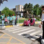 پارک آموزش ترافیک در تهران