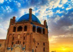 گنبد سلطانیه: تاریخچه, معماری و هرآنچه لازم است درباره اش بدانید!